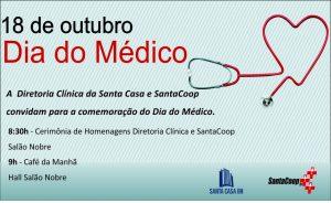 cartao-dia-do-medico-2016